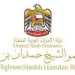 La oficina privada de su Alteza el Jeque Hamdan Bin Ahmed Al Maktoum anuncia el futuro lanzamiento de su criptomoneda: Hamdan Token